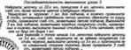 Превью 25 (503x194, 124Kb)