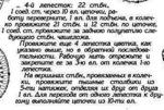 Превью 27 (342x231, 46Kb)