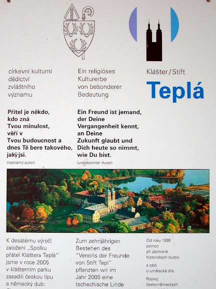 Монастырь Тепла. 39976