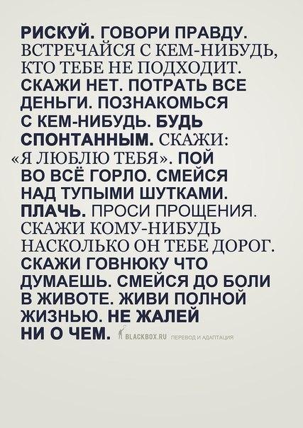 1341939786_x_47298401 (427x604, 75Kb)