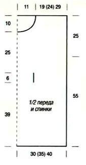 coat_09_vkr1 (170x324, 7Kb)