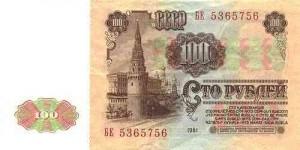 11 (300x150, 15Kb)