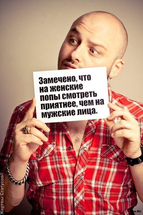 1340969557_zhertvy-statusov-1 (466x700, 85Kb)