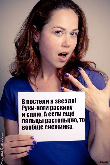 1340969645_zhertvy-statusov-8 (466x700, 66Kb)