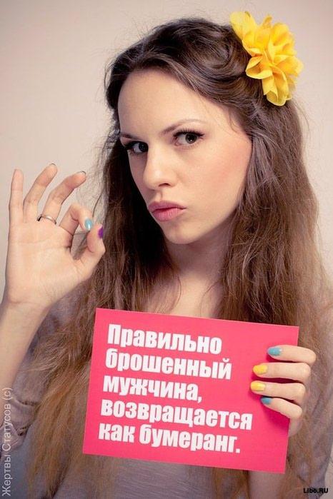 1340969668_zhertvy-statusov-11 (466x700, 69Kb)
