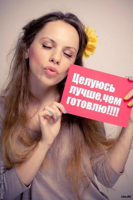 1340969689_zhertvy-statusov-13 (466x700, 63Kb)