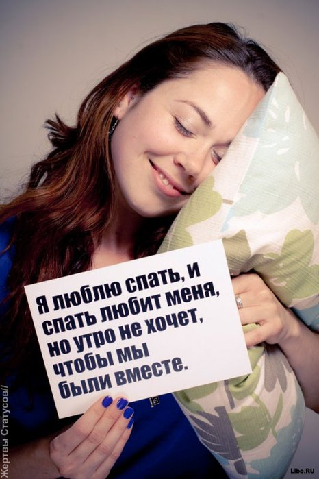 1340969746_zhertvy-statusov-20 (466x700, 64Kb)