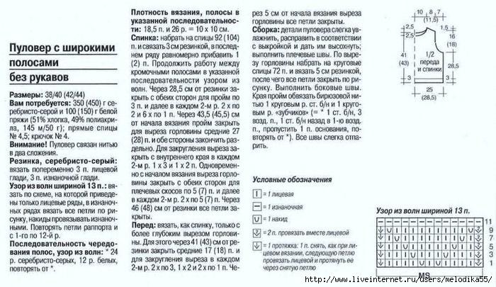 ппп1 (700x405, 223Kb)
