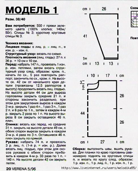 ццд1 (486x603, 242Kb)
