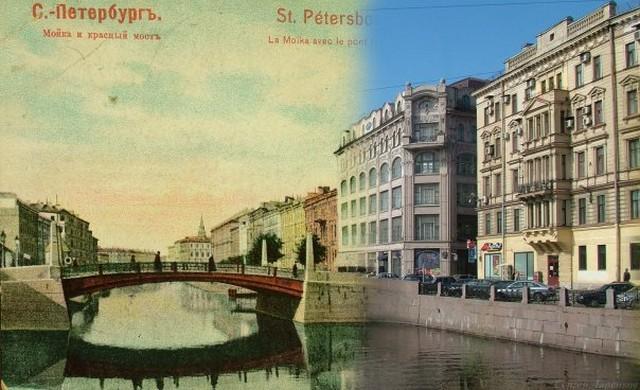 Городские пейзажи Петербурга в прошлом и настоящем 28 (640x390, 84Kb)