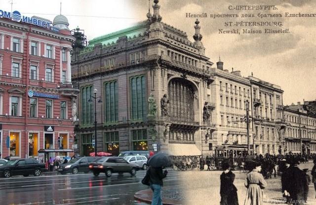 Городские пейзажи Петербурга в прошлом и настоящем 32 (640x415, 102Kb)