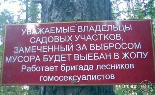 otdahni.ru_1334578583_-03103 (500x309, 43Kb)