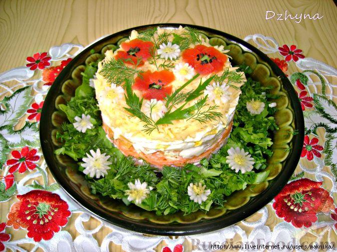 4663906_salat (673x504, 274Kb)