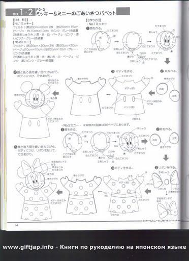 Перчатки по английски 7