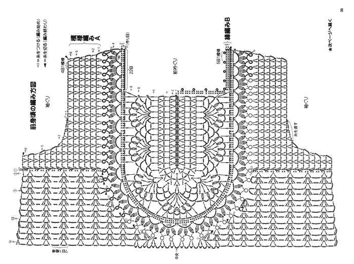 бел.туника (698x521, 103Kb)