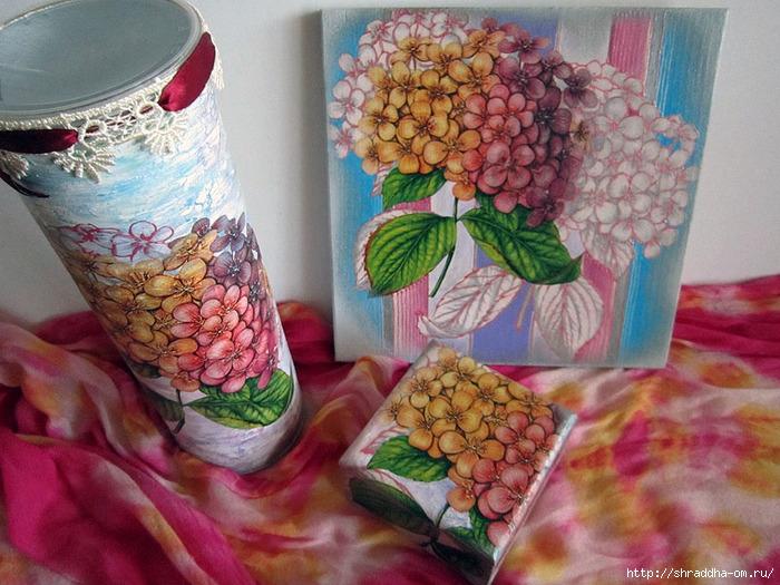 набор Летний сад, автор Shraddha, 2 (700x525, 293Kb)