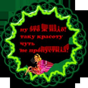 0_4942c_3608fd5d_L (300x300, 141Kb)