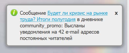 3084963_community_promo_2 (531x219, 47Kb)