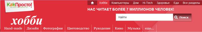 4185290_20120706_101713 (700x113, 28Kb)