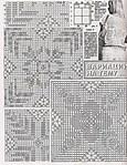 Превью 81s (540x700, 231Kb)