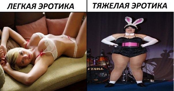 foto-tyazhelaya-erotika