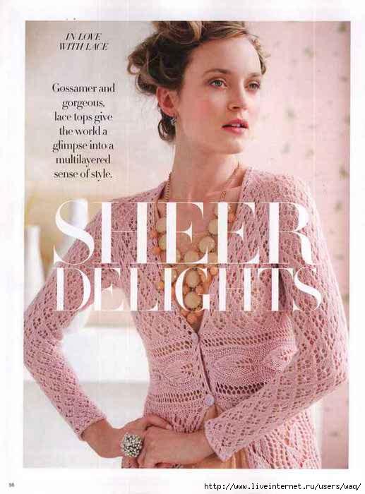 时尚的粉红色针织外套(Vogue Knitting 2012) - maomao - 我随心动