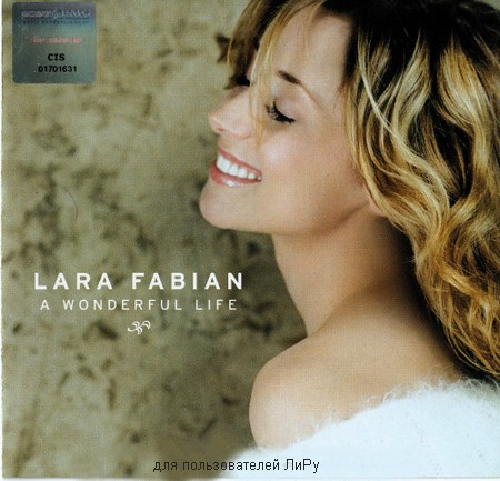 Lara Fabian - A Wonderful Life. (450x433, 59Kb)
