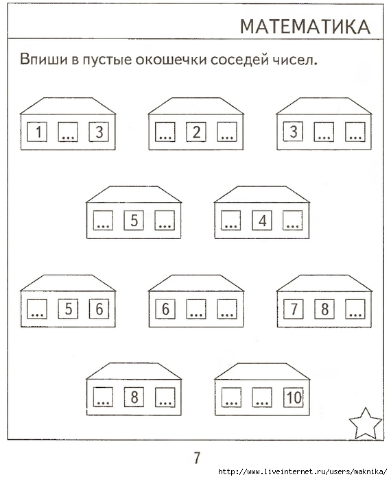 p0008 (570x700, 154Kb)