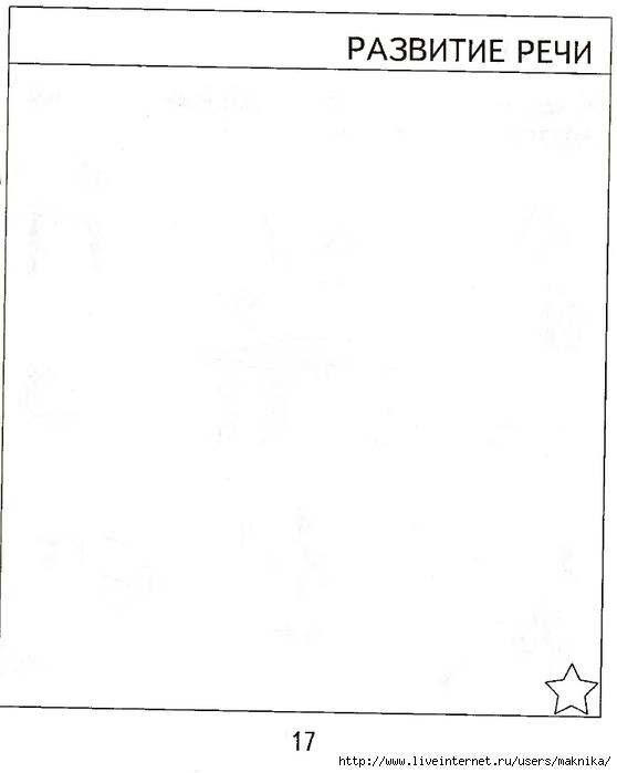 p0018 (558x700, 56Kb)