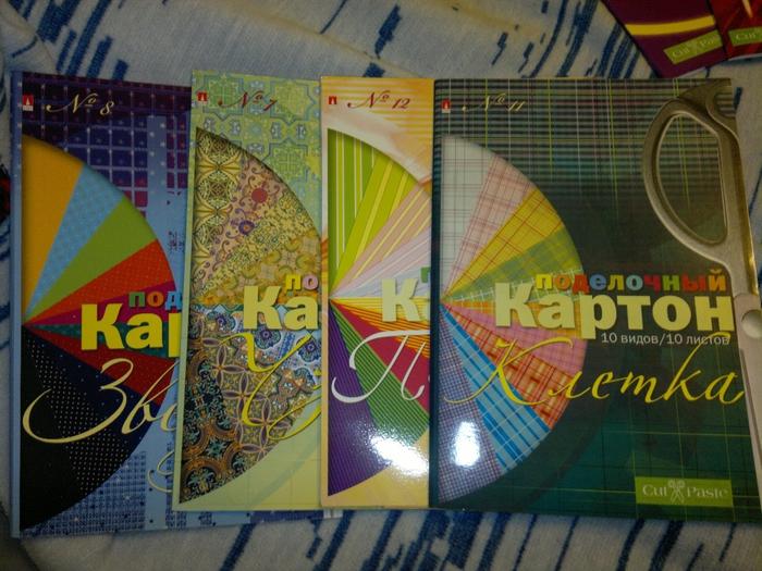2012-10-01-381 - копия (700x525, 326Kb)