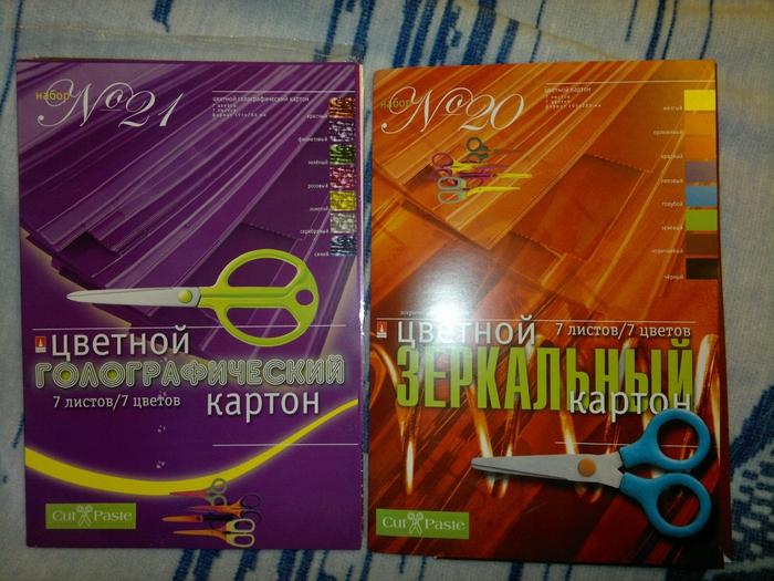 2012-10-01-382 - копия (700x525, 316Kb)