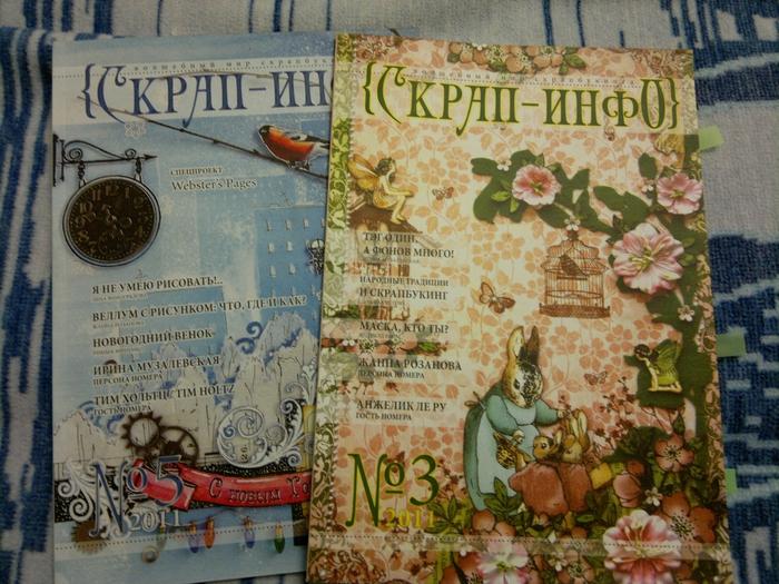2012-10-01-383 - копия (700x525, 345Kb)