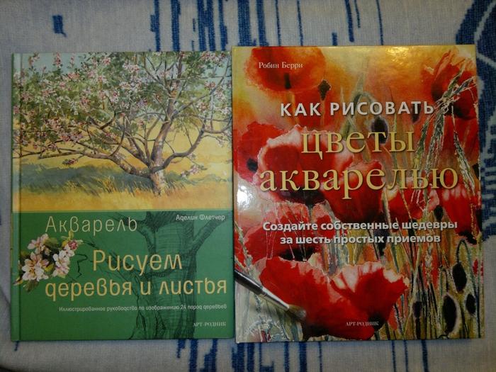 2012-10-01-388 - копия (700x525, 339Kb)