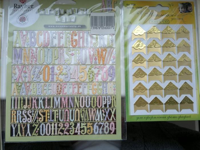 2012-10-01-401 - копия (700x525, 309Kb)