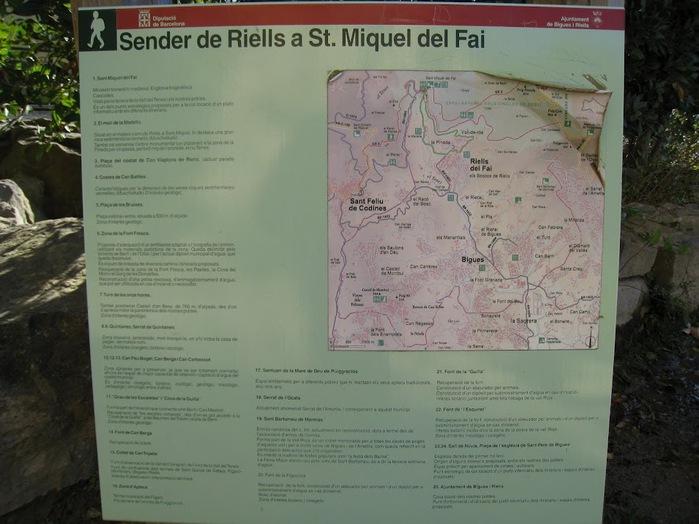 Природный парк Сан Мигель дель Фай. 26263