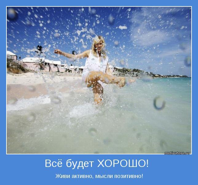 4497432_misli_10 (644x604, 53Kb)
