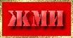 3869356_0_70fcb_5cb83036_S_jpg (104x54, 7Kb)