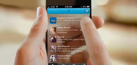 iPhone следующего поколения. (570x270, 62Kb)