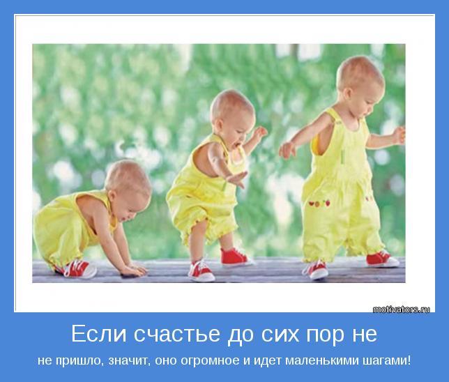3841237_motivator32713 (644x548, 41Kb)
