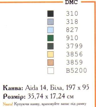 26 - копия (336x374, 14Kb)