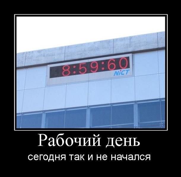 66472f023fa157a93e54c3ce98c (610x595, 51Kb)