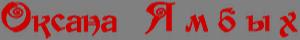 RoksanaPPPRyPmPbPqPh (300x40, 16Kb)