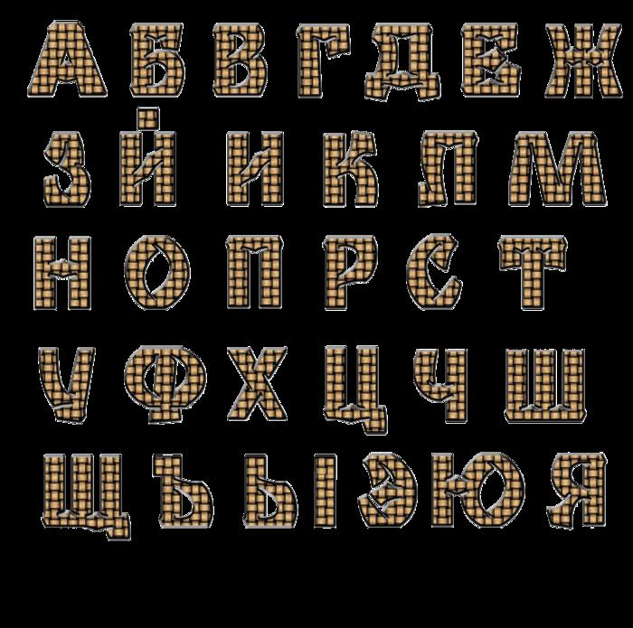 Beresta (700x695, 416Kb)