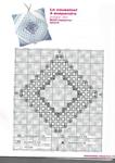 Превью Image64 (494x700, 252Kb)