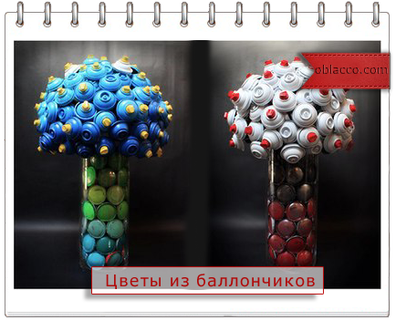Цветы из балончиков от краски