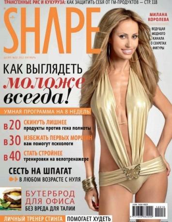 1348667765_shape-10-oktyabr-2012 (355x458, 84Kb)
