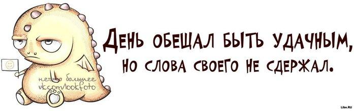 1347356275_cnhynnyuj_e (700x220, 29Kb)