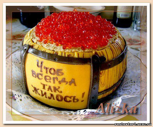 торт с мастикой ) (527x437, 61Kb)