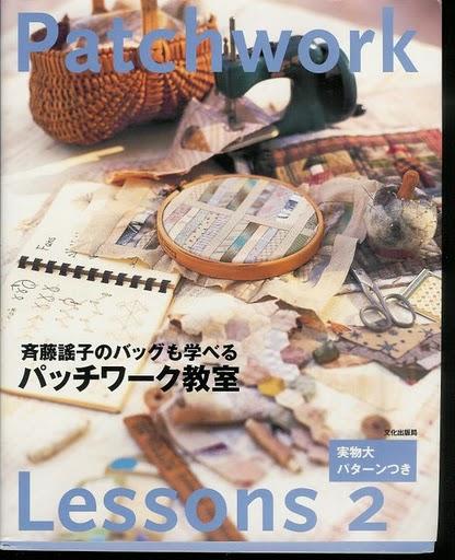 yoko saito patchwork lessons 003 (416x512, 61Kb)