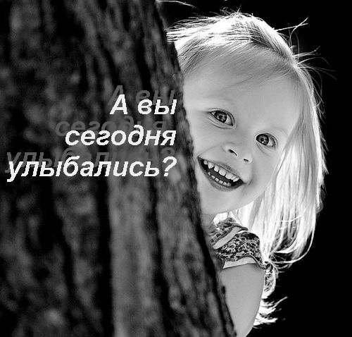 улыбка1 (500x478, 51Kb)